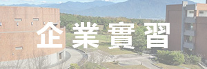 link_04