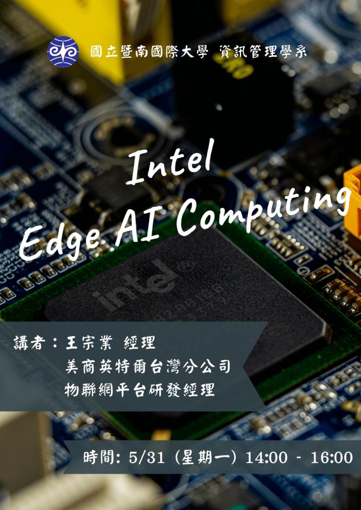 Intel Edge AI Computing